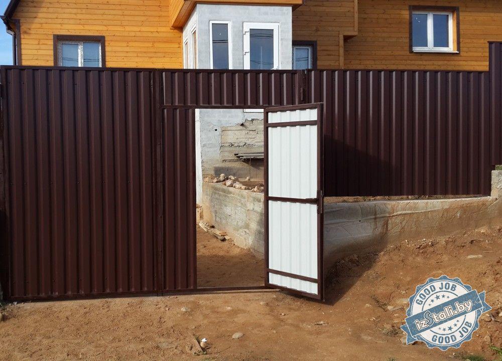 забор из металлопрофиля виды сдача дома