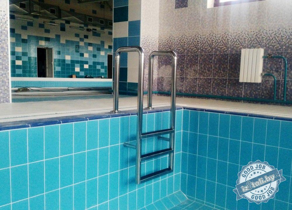 лестница в бассейн