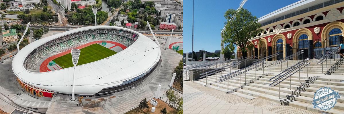 ограждения стадион Динамо